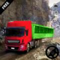 货运卡车长拖车运输驾驶