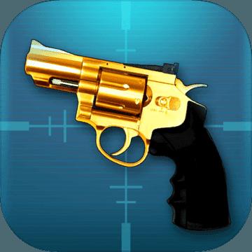 枪火工厂2破解版